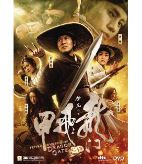 Flying Sword of Dragon Gate (DVD)