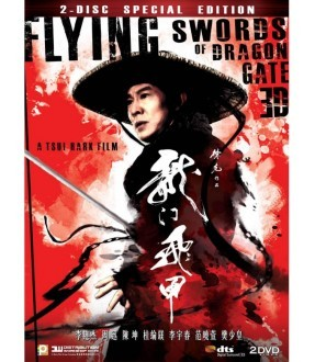 Flying Sword of Dragon Gate (2DVD)