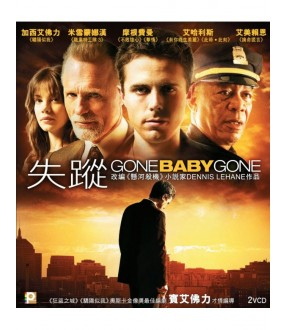 Gone Baby Gone (VCD)