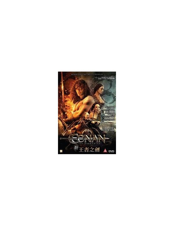Conan the Barbarian (DVD)