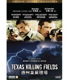 Texas Killing Fields (DVD)