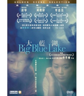 Big Blue Lake (DVD)