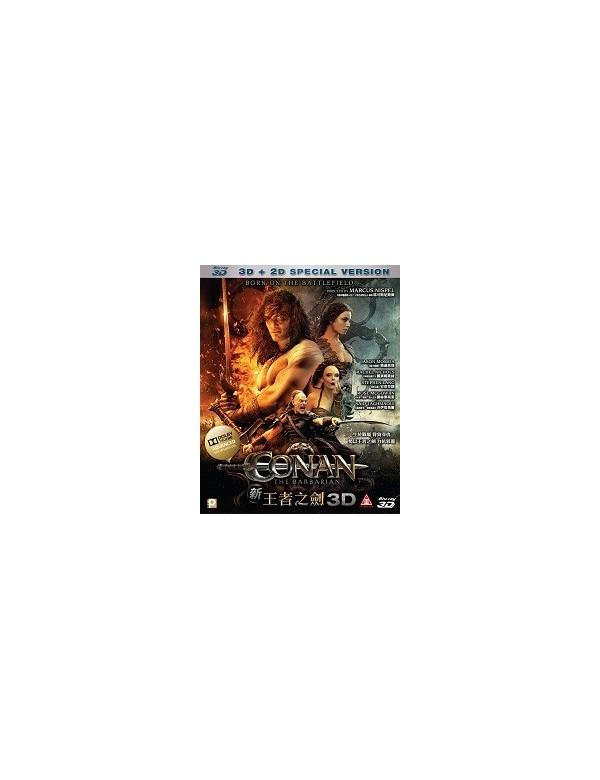 Conan the Barbarian3D (2D+3D) (Blu-ray)