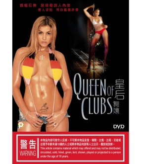 Queen of Clubs (DVD)