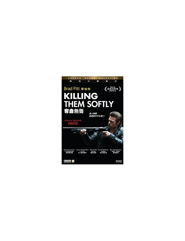 Killing Them Softly (VCD)