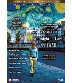 Midnight in Paris (VCD)