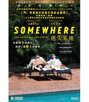 Somewhere (VCD)