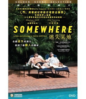 Somewhere (DVD)