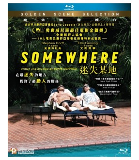 Somewhere (Blu-ray)