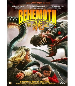 Behemoth (VCD)