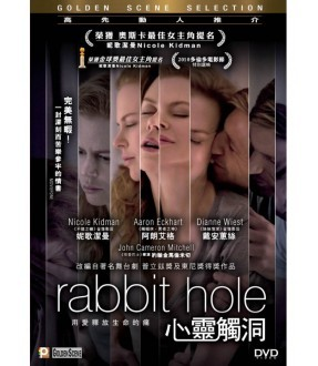 Rabbit Hole (DVD)