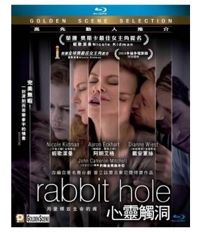 Rabbit Hole (Blu-ray)