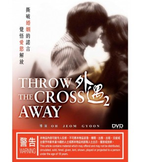 Throw The Cross Away (DVD)
