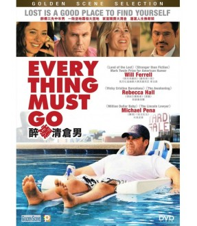 Every Thing Must Go (VCD)