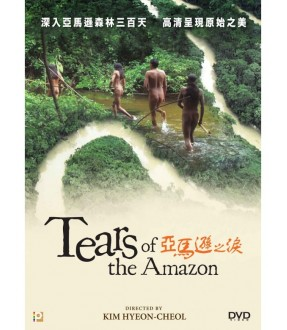 Tears of the Amazon (DVD)