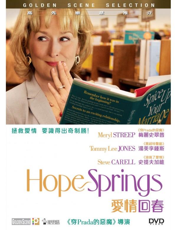 Hope Springs (VCD)