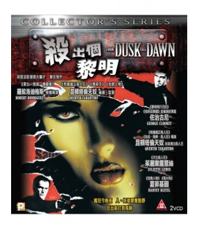 From Dusk Till Dawn  (VCD)