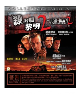 From Dusk Till Dawn 2 (VCD)