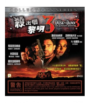 From Dusk Till Dawn 3 (VCD)