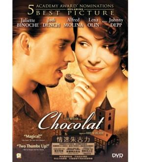 Chocolat  (VCD)