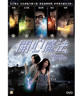 Magic to Win (DVD)