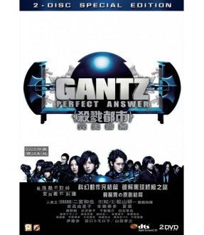 GANTZ II Perfect Answer (2DVD)