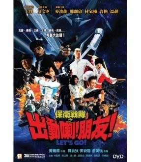 Let's Go! (DVD)