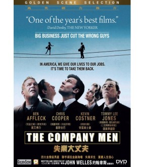The Company Men (DVD)