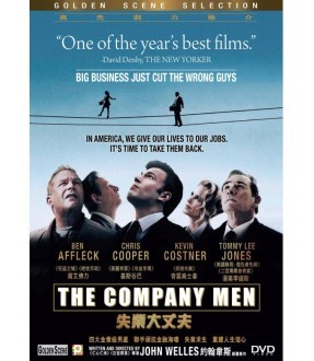 The Company Men (DVD)