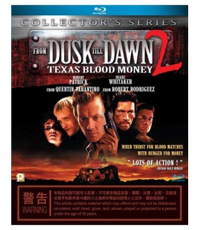 From Dusk Till Dawn 2 (Blu-ray)