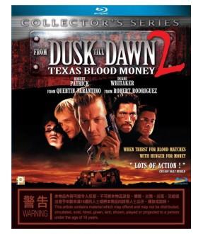 From Dusk Till Dawn 2 (Blu-ray)
