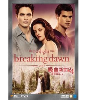 The Twilight Saga: Breaking dawn Part 1 (DVD)