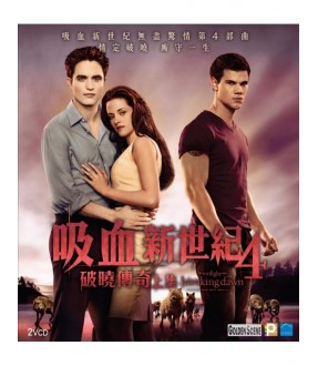 The Twilight Saga: Breaking dawn Part 1 (VCD)