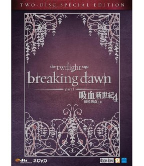The Twilight Saga: Breaking dawn Part 1 (2DVD)