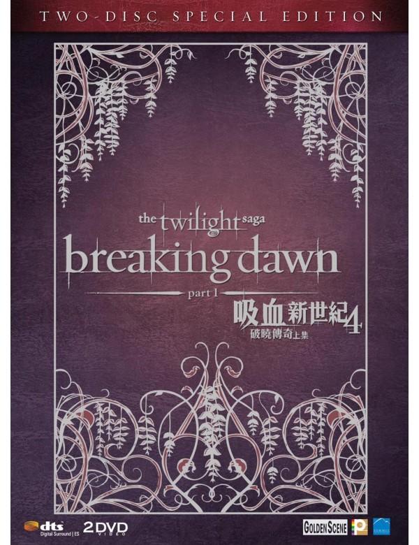 The Twilight Saga: Breaking dawn Part 1 (2DVD)