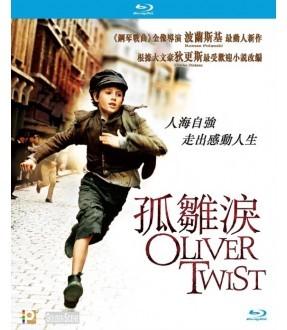 Oliver Twist (Blu-ray)