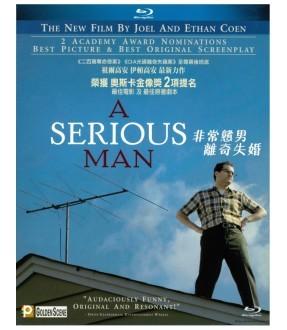 A Serious Man (Blu-ray)