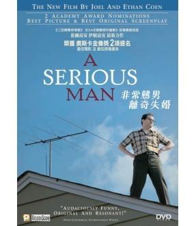A Serious Man (DVD)