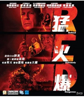 RED (VCD)