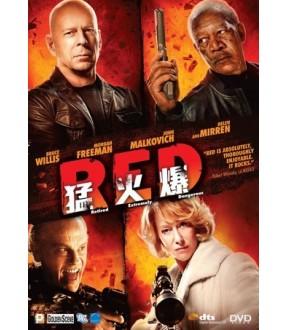 R.E.D. (DVD)