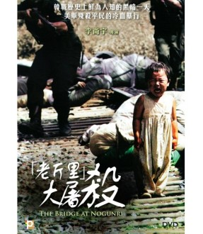 The Bridge at Nogunri (DVD)