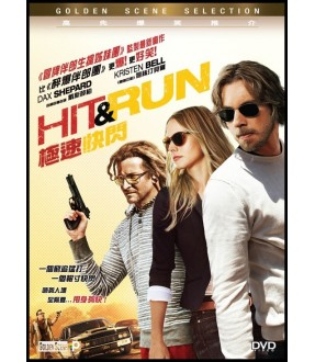 Hit And Run (VCD)