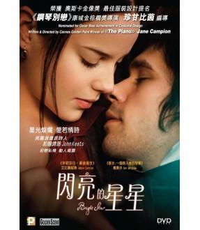 Bright Star (DVD)