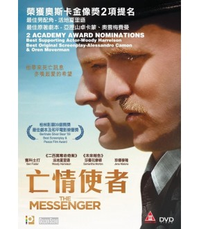 The Messenger (VCD)