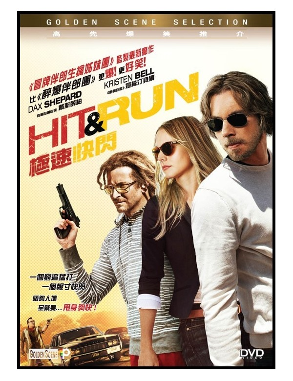 Hit And Run (DVD)
