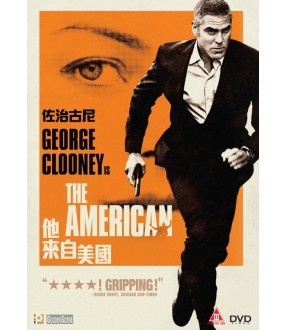 The American (VCD)