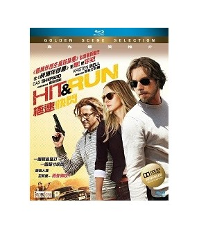 Hit And Run (Blu-Ray)