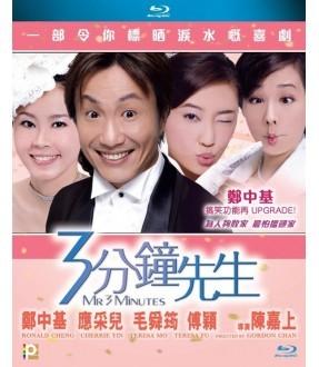 Mr. 3 Minutes (Blu-ray)