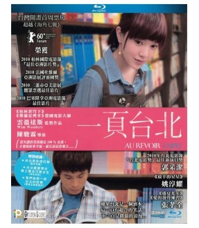 Au Revoir Taipei (Blu-ray)