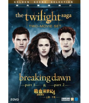 The Twilight Saga: The Breaking Dawn–Part 1 + 2 Box Set (DVD)